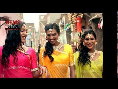 Xxx Mp4 হিজড়াদের যৌনমিলন ও যৌনাঙ্গ Hijra Story Keno Hijra Hoy 3gp Sex