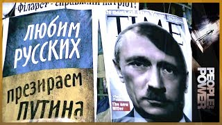 People & Power - Ukraine: a dangerous game