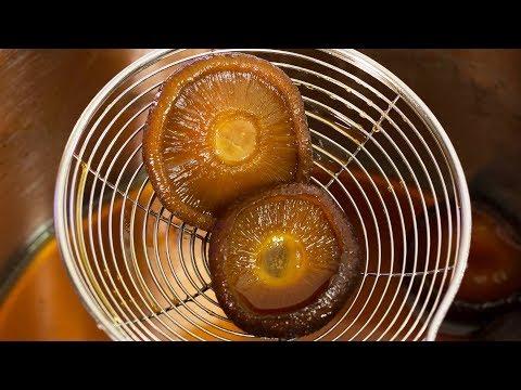 Simmered Shiitake Mushrooms Japanese Recipe