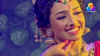 Kamala | Dance Programe 2019 | Sneha Ajith | Flowers TV |