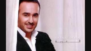 Saber Rebai - keda m3gola صابر الرباعي - كدة معقولة