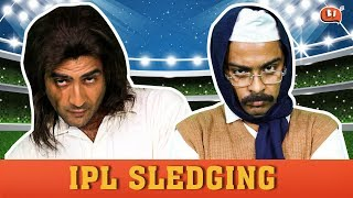 If Non-Cricketers Did Sledging | Being Indian