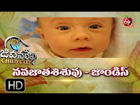 Jeevanarekha child care - New Born Babies : Jaundice - 26th May 2016 - Full Episode