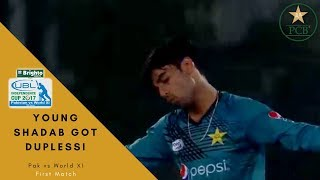 OUT! 12.3 Shadab Khan to du Plessis - Independence Cup 2017