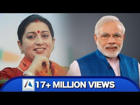 Xxx Mp4 Shocking Social Media पर PM Modi और Smriti Irani की आपत्तिजनक Photo Viral 3gp Sex