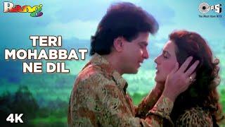 Teri Mohabbat Ne Dil | Jitendra | Amrita Singh | Alka Yagnik | Kumar Sanu | Rang Movie | 90