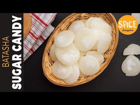 বাতাসা | বৈশাখী রেসিপি ২০১৮ | Sugar Drop Candy Recipe | Batasha Recipe Bangla | Candy Recipe