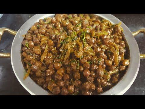 Chana Masala/ Spicy Gram/ Ramzan Special