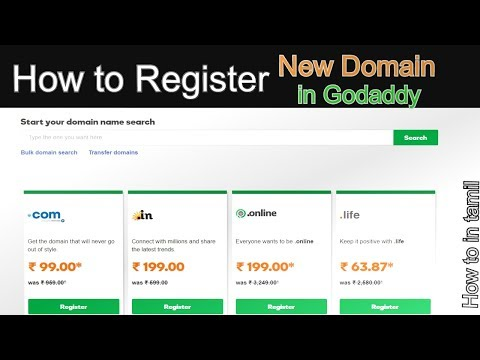 How to Create a New Domain on Godaddy 2018 | Tamil