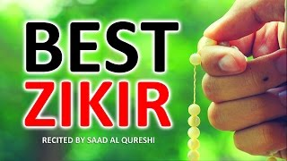 BEST ZIKIR of Allah ﷻ ᴴᴰ - This Dhikr Will Give You Peace of Mind & Heart!