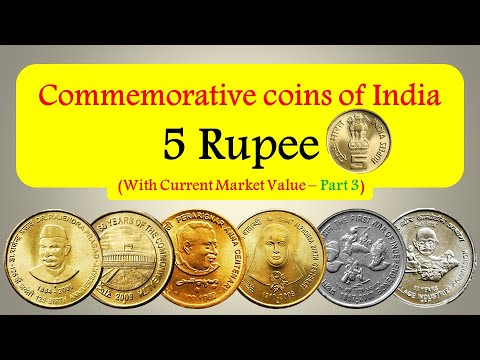 Commemorative coins of India with current market value - 5 rupees ( Part 3 )