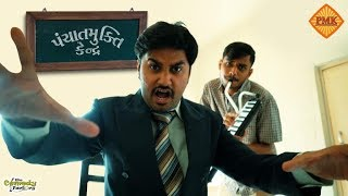 Panchaat Mukti Kendra | The Comedy Factory | Sketch Comedy
