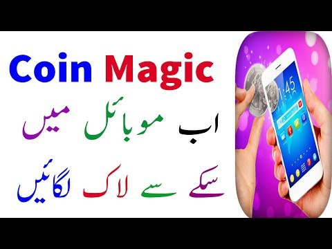 Magic Coin Trick in Android phone 2018