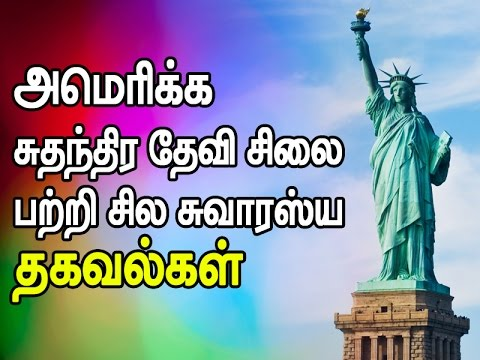 Some Interesting Facts About America S Statue Of Liberty