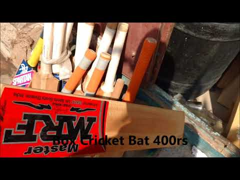 Best Place To Buy Tennis Cricket Bat | Sg, Adidas, NB, Cricket Bat