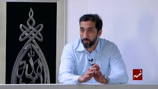 Fatherly Advice - Khutbah by Nouman Ali Khan