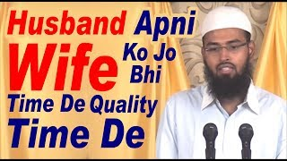 Husband Apni Wife Ko Jo Bhi Time De Quality Time De Ye Successful Married Life Keliye Zaroori Hai