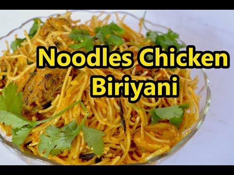 Noodles Chicken Biryani  | நூடுல்ஸ் சிக்கன் பிரியாணி |  Chicken Biryani Recipe |  Chicken Noodels