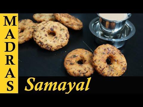 Rava Vada Recipe in Tamil | Instant Vada Recipe in Tamil | Sooji / Semolina Vada Recipe
