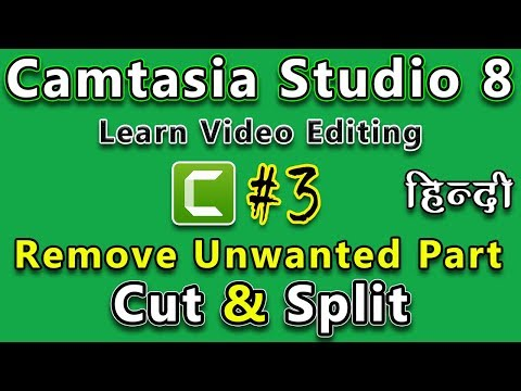 How To Remove Unwanted Part in Video | Use of Cut & Split in Camtasia Studio 8 | In Hindi/Urdu |