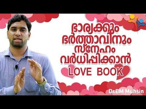 Love Book-Malayalam Family-Happy Life-Dr BM Muhsin
