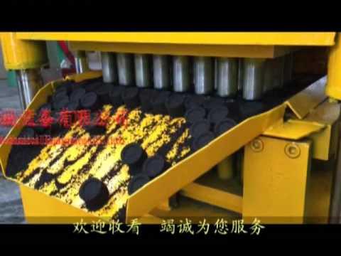 shisha charcoal machine,hydraulic shisha briquette press machine,Hookah charcoal machine