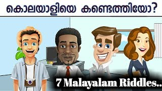 malayalam question answer Videos - 9tube tv
