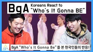 """Koreans React to BgA """"Who"""
