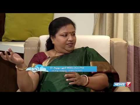 Factors involved in pregnancy confirmation 1/2 | Doctor Naanga Eppadi Irukanum | News7 Tamil