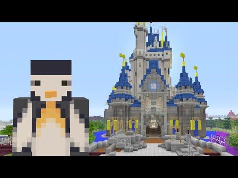 Minecraft Xbox - Hunger Games: Disney World