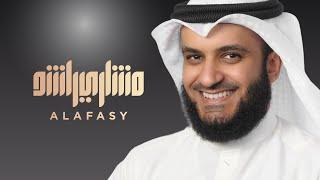#مشاري_راشد_العفاسي - شكراً يا مصر 2 - Mishari Alafasy Shukran Ya Masr 2