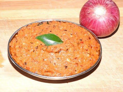 ಈರುಳ್ಳಿ ಚಟ್ನಿ /Onion Chutney receipe/ Savi Bhojana