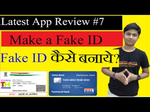 फेक आईडी कैसे बनाये | How To Make Fake ID ,Learn Make Fake Id , How to Prank ,Latest App Review #7