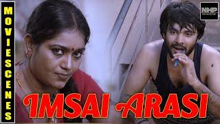 Imsai Arasi Tamil Movie Aunty Romance Scenes 7    Siddu Jonnalagadda   Rashmi Gautam   Shradda Das