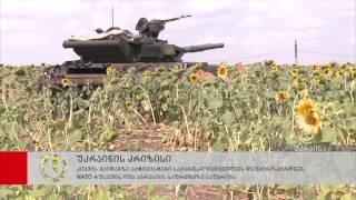 NATO უკრაინაში რუსეთის ღია აგრესიის საფრთხეზე საუბრობს