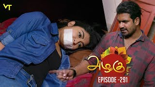 Azhagu - Tamil Serial | அழகு | Episode 291 | Sun TV Serials | 01 Nov 2018 | Revathy | Vision Time