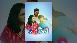 Mummy & Me  Malayalam Full Movie