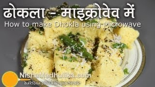 Microwave Dhokla Recipe - Instant Besan Dhokla in Microwave