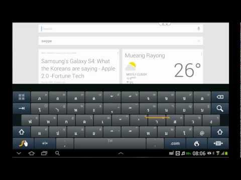 Swype: Free Keyboard Thai-English for Andorid Tablet and Phone