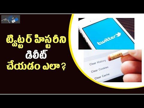 How To Clear Your Twitter History - Telugu Tech Guru