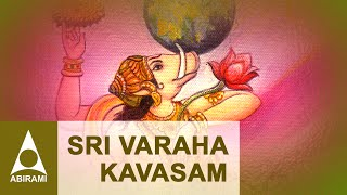 Sri Maha Varahi Moola Mantra 21 Chants By Krishna - The Most
