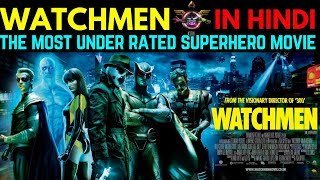 Watchmen : The most Under Appreciated Superhero Movie || In HINDI ||