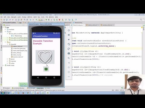 51 Android app development tutorial for beginners | Transition Drawable Resource
