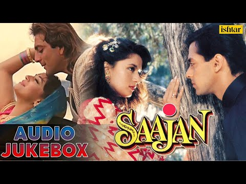 Saajan Movie Song Jukebox   Salman Khan, Sanjay Dutt & Madhuri Dixit Hit Songs   Nadeem & Shravan