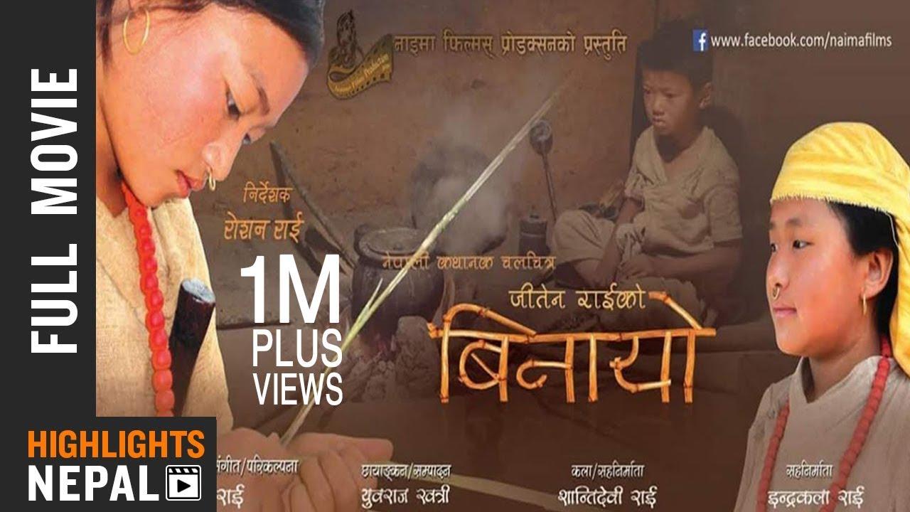 BINAYO | Alisha Rai, Pusan Kirat Rai, Sandhya Rai | New Nepali (Kirati Historical) Full Movie 2018