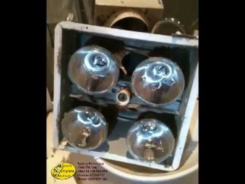 IXL Bathroom Heat Lamps