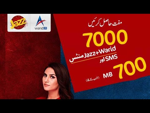 How To Active Jazz Warid 700 FREE MBs Mints SMS For 7 Days Without Balance Trick 2017 ShoaibHazari