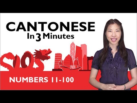 Learn Cantonese - Cantonese in 3 Minutes - Numbers 11 - 100