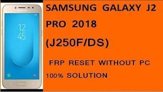 Samsung J2 2018 (J250F)🔥 🔥 FRP Unlock Done By Miracle Box Thunder