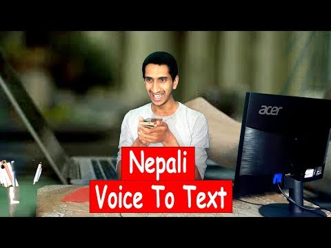 Convert Your Voice To Text On Android
